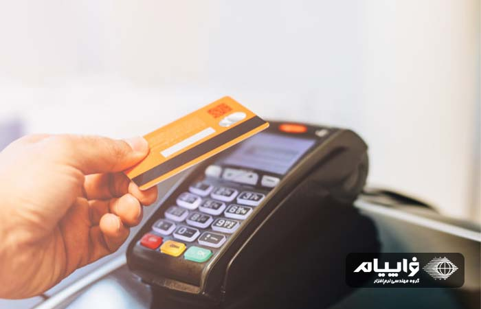 اتصال کارت خوان به سامانه مالیاتی