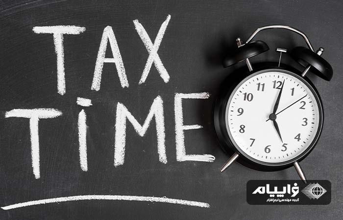 مالیات استردادی چیست
