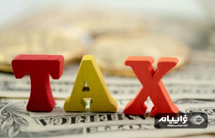 استرداد مالیاتی