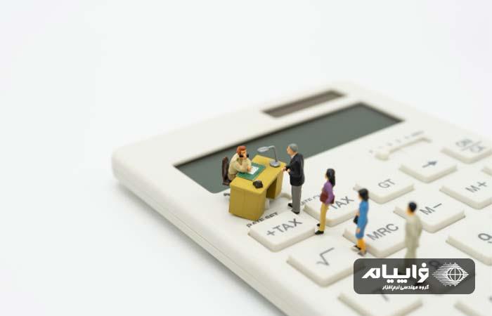 تعریف استرداد مالیاتی