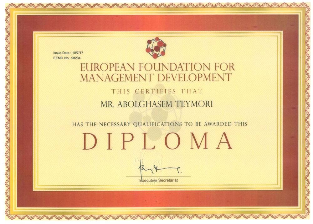 دیپلم بنیاد اروپایی توسعه مدیریت