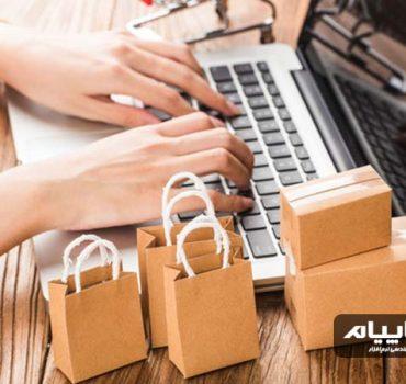 فروشگاه-اینترنتی