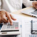 اصول حسابداری چیست