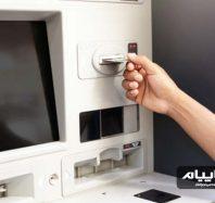 فعال کردن رمز پویا بانک صادرات