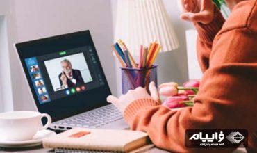 چگونه بهترین جلسات آنلاین را داشته باشیم
