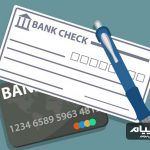 تفاوت چک بانکی و چک بین بانکی