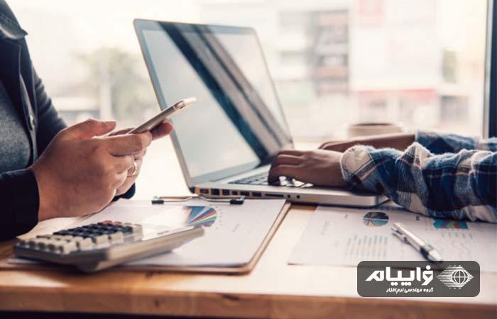 تعریف حسابداری بازرگانی