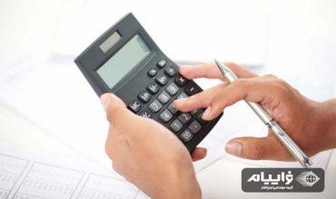 حسابداری تعهدی