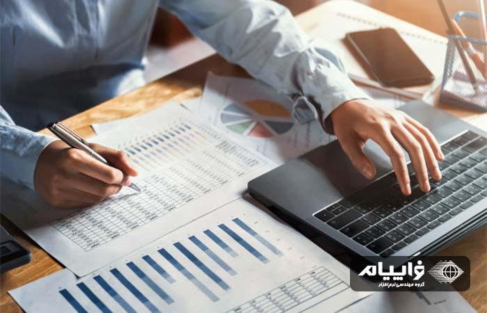 تعریف حسابداری مالی