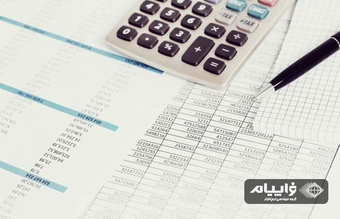 صورت های مالی و حسابداری