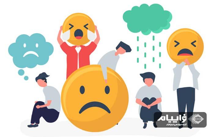 تعامل با مشتریان ناراضی