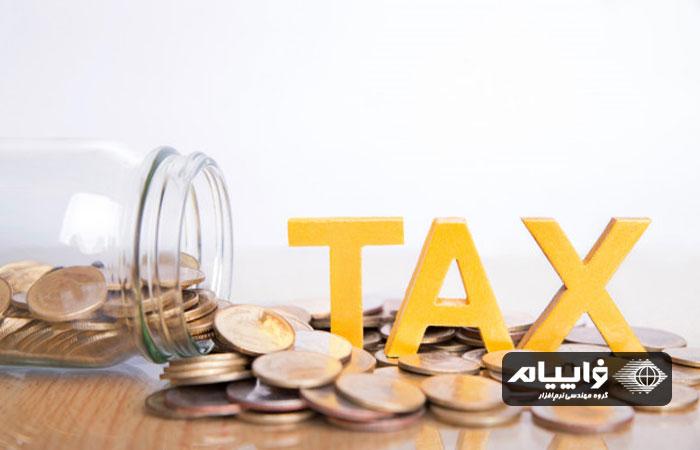 تشویق مالیاتی چیست