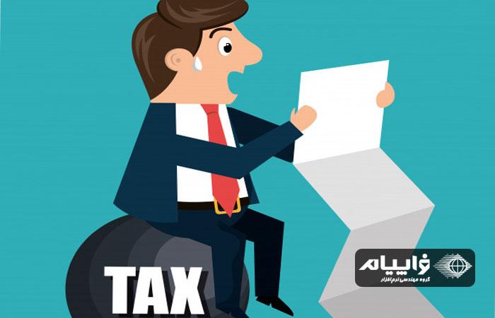 مالیات شرکت های زیان ده