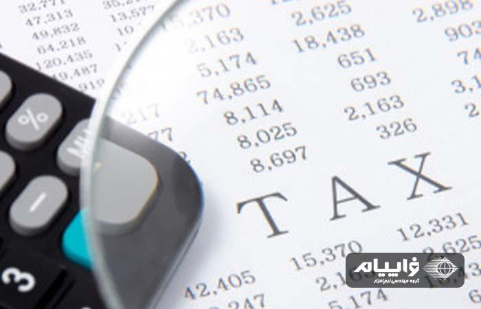 تفاوت مالیات غیر مستقیم با مستقیم