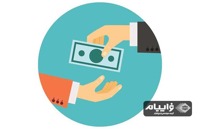 حسابداری حقوق