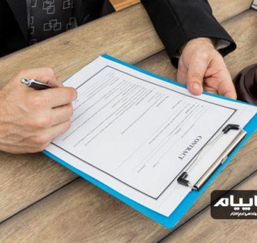 قوانین قرارداد سرمایه گذاری استارتاپ