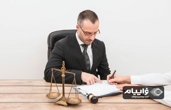 قرارداد سرمایه گذاری استارتاپ