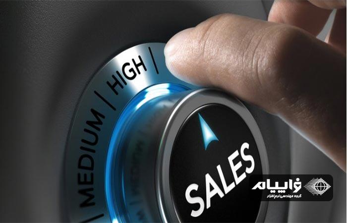 فرایند فروش
