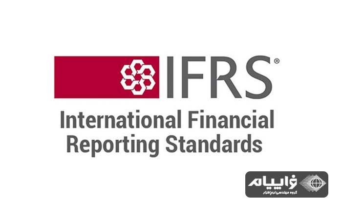 استاندارد گزارشات مالی