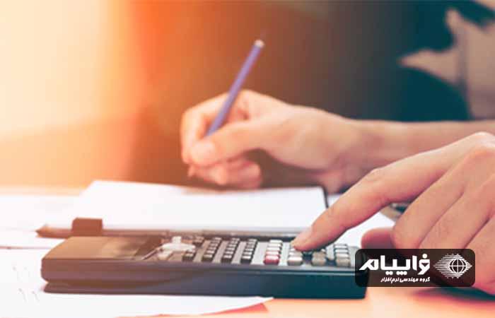 مزایای حسابداری دیجیتال