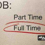 حقوق کار نیمه وقت