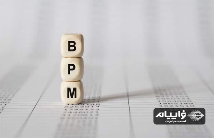 نرم افزار BPM