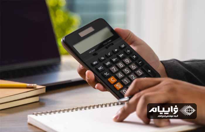 حسابداری دیجیتال