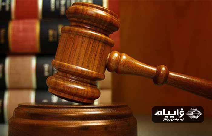 شکایت برای حقوق معوقه