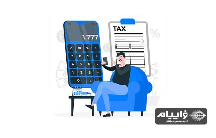 انواع ابلاغ مالیاتی