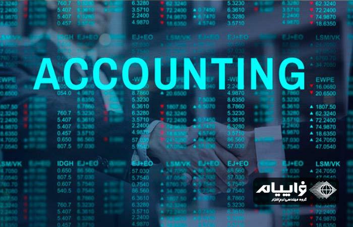 بررسی حساب معین