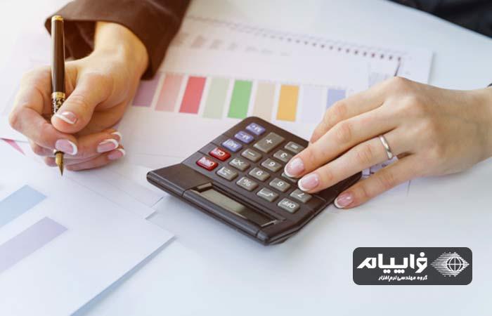شاخه های حسابداری