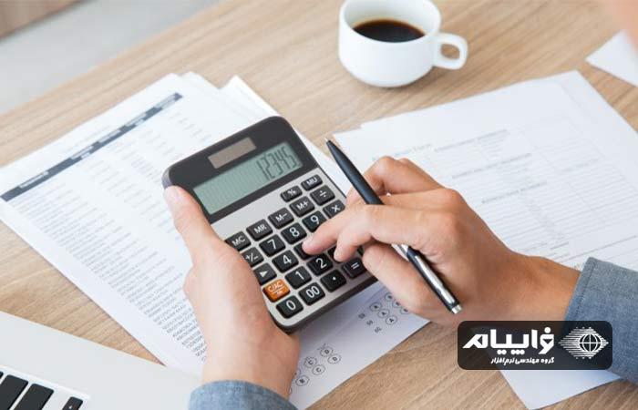 ثبت اسناد حسابداری در بیمه