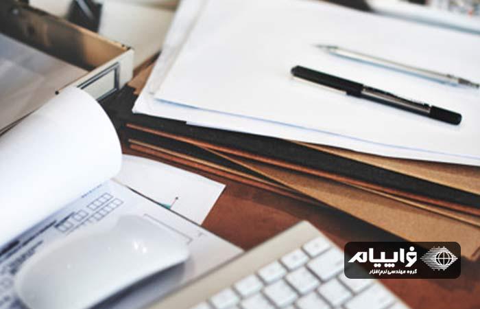 حسابداری مدارک