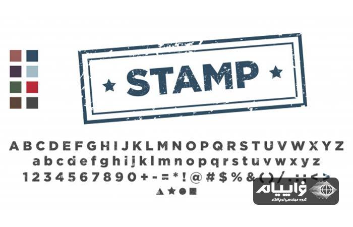 حق تمبر چیست
