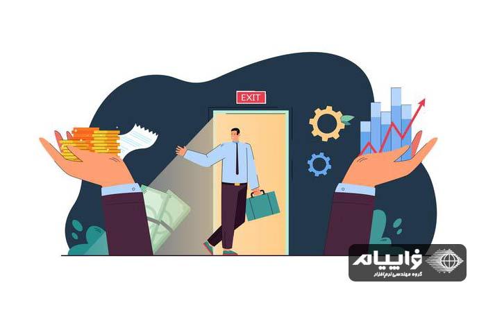 فرق حسابداری و مدیریت مالی