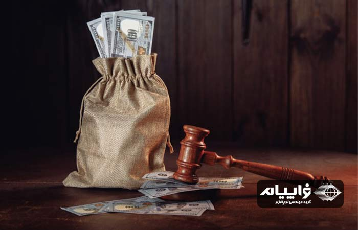 حل اختلاف تخلفات مالیاتی