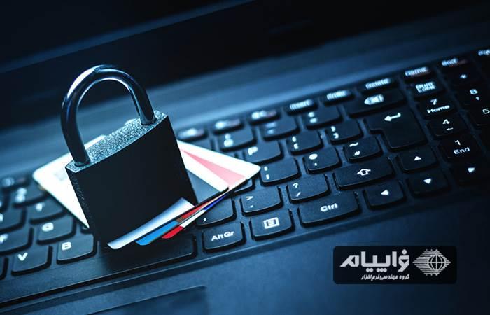 شناسه هویت الکترونیکی بانکی