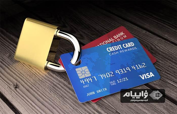 مسدود کردن کارت بانکی
