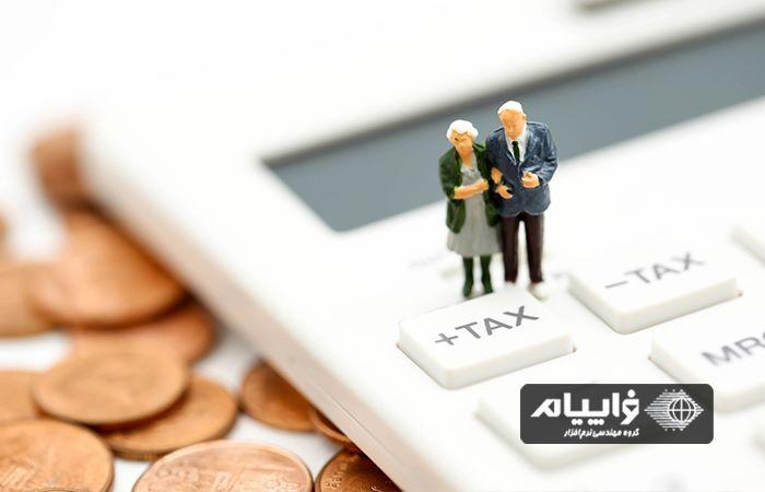 مالیات بر ارث و میراث