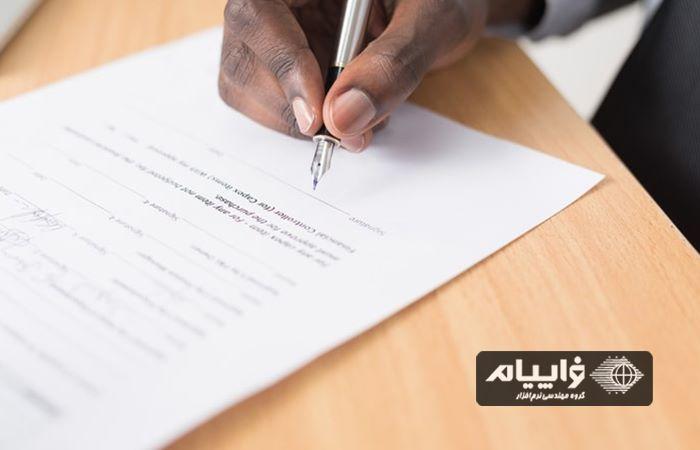 قرارداد کاری