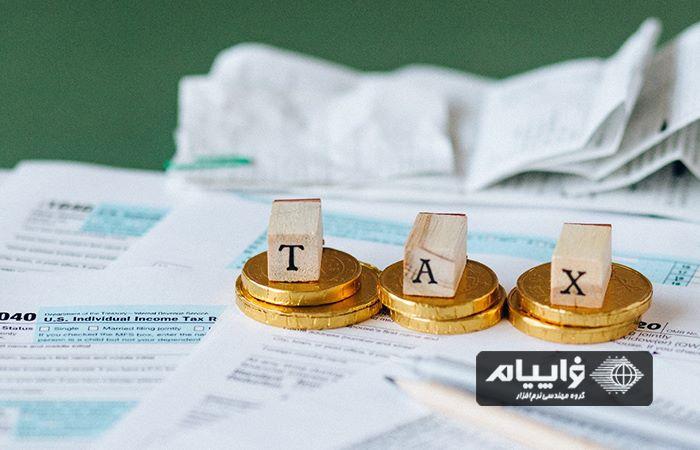 مالیات ارث